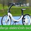 Električni bicikli stižu i na kvarnerske otoke