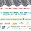 Moj Biograd na Moru bez azbesta! - dovršena Zadarska županija